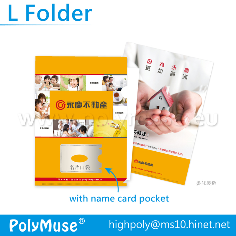 L Folder with name card pocket