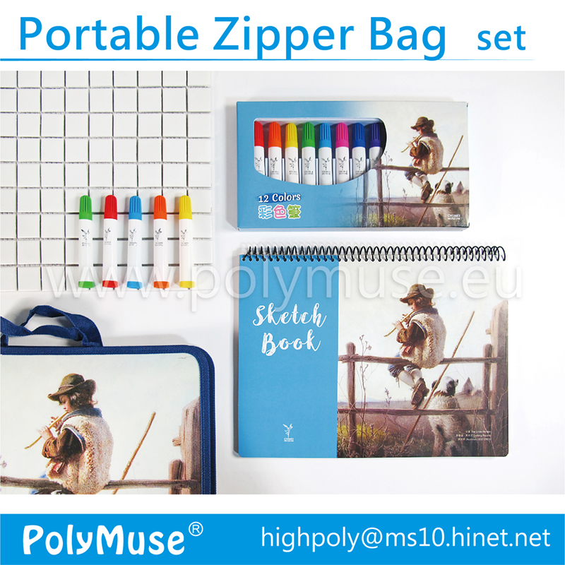 Portable Zipper Bag-set